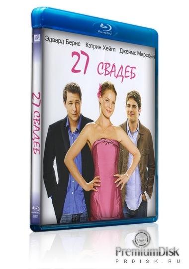 Download dvd 27 dresses english movie