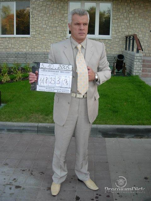 Анатолий Котенев: фото 2 из 9 - PRDISK