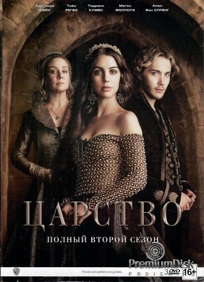 Американские фильмы русскими субтитрами смотреть онлайн