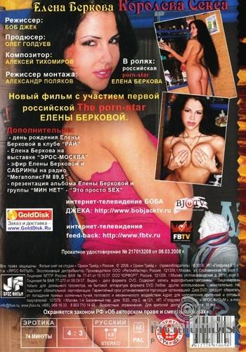 domashnee-porno-fitnes