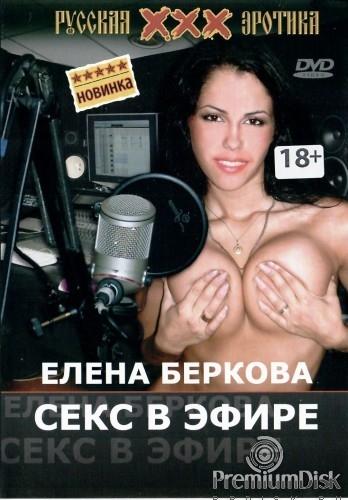konchil-na-teshu-porno