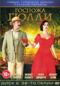 krutaya-erotika-dlya-vas-xxx-video-magazin