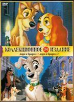 Посмотреть самые лучшие мультфильмы