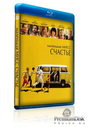 little miss sunshine film review essay