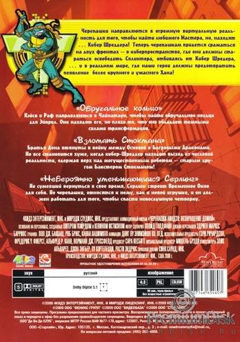 Смотрите на сайте коллекция аниме. аниме берсерк манга. манга