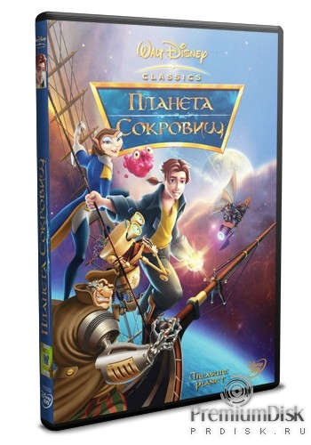 treasure planet dvd - 350×500