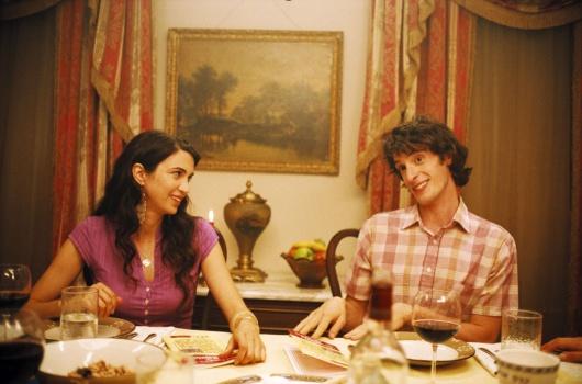 Давид и лэйла беззаветная любовь  david amp layla