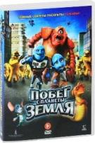 Мультфильмы на dvd и blu ray