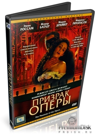 phantom of the opera thesis Lyrics to 'phantom of the opera' by the phantom of the opera (original london cast): in sleep he sang to me in dreams he came that voice which calls to me and.