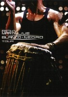 Ricky Martin... Live Black & White Tour - DVD (коллекционное)
