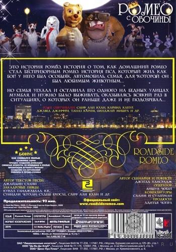 dvd диски 5 регион: