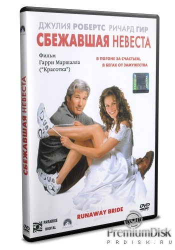Скачать лучшее порно на телефон бесплатно в mp4