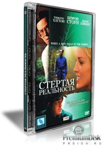 Seraphim Falls 2007  Rotten Tomatoes