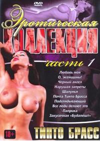 russkoe-porno-v-lesu-s-erikom