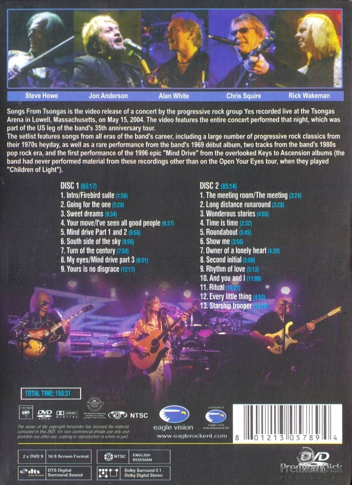 Yes - Songs from Tsongas: 35th Anniversary Concert (2DVD)